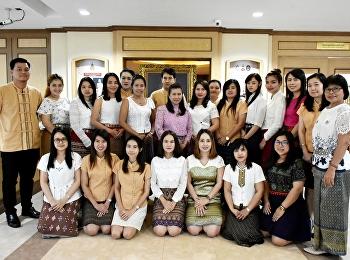 อนุรักษ์วัฒนธรรมไทย โดยการใส่ชุดผ้าไทยในทุกวันพฤหัสบดี